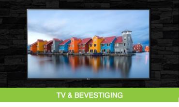 Ga naar onze TV montage mogelijkheden
