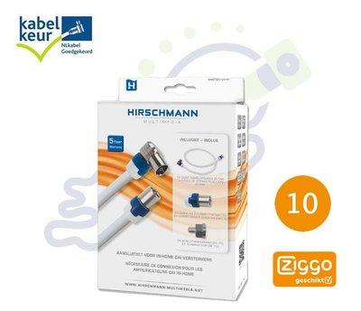 Hirschmann SHOP SET 4114 aansluitset antenneversterker Ziggo geschikt