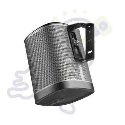 SONOS Play 1 ophangbeugel zwart draaibaar met 15 graden beugel